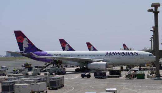【写真多数】ハワイアン航空のエコノミークラスの座席、機内食、サービスをレポートします【クチコミ、評判】