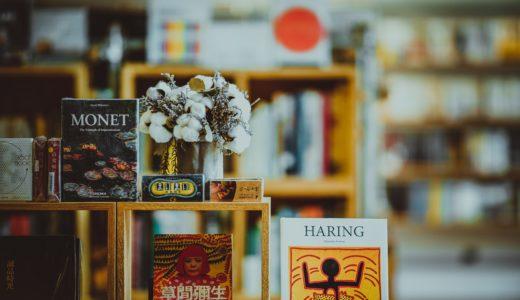 元書店員が選ぶ、立川のおすすめ本屋3選。目的別に使い分けてます。