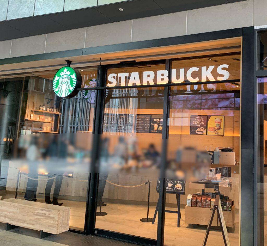 渋谷ストリーム スターバックスコーヒー