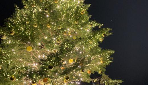 横浜みなとみらいでワンダーランドなクリスマス【2018年】