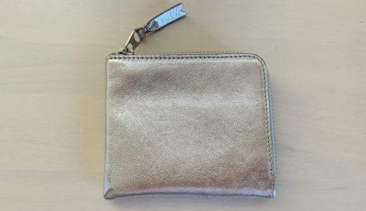 【写真】コムデギャルソンのL字ファスナー財布が最高にミニマルで機能的【感想・口コミ】