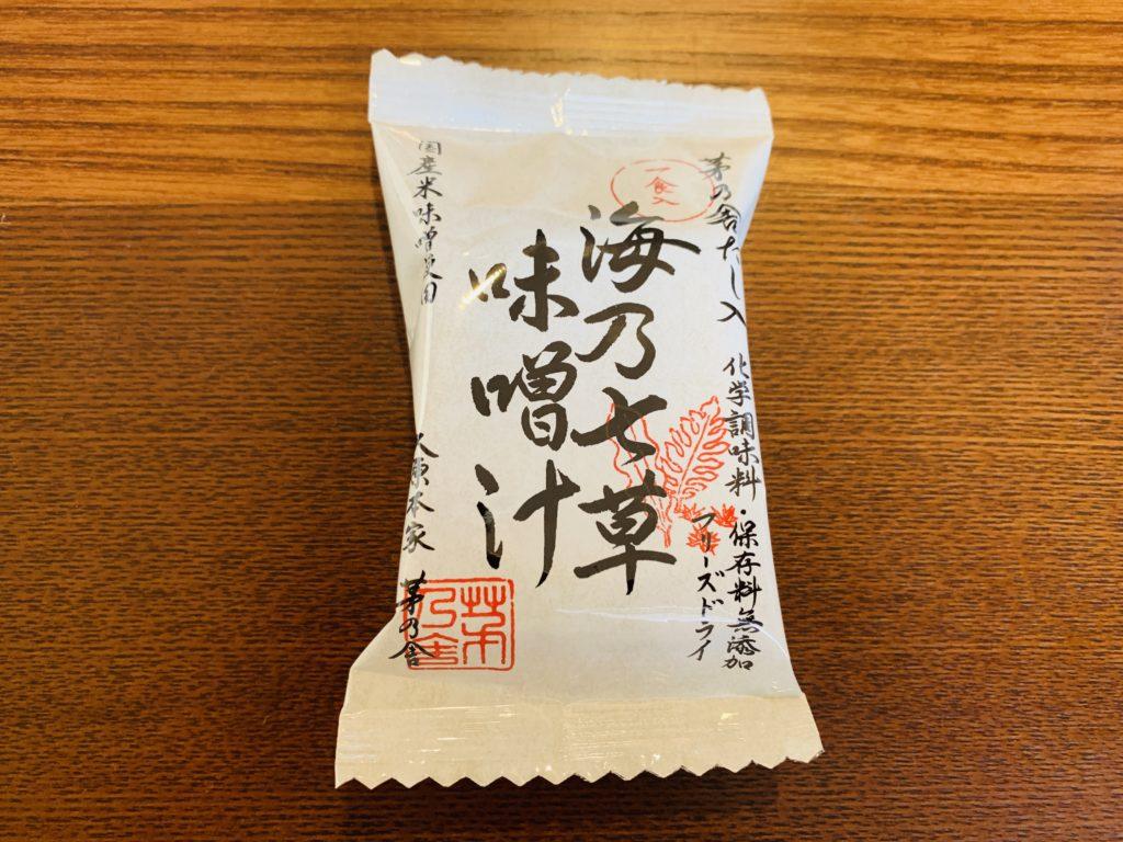 茅乃舎フリーズドライ味噌汁
