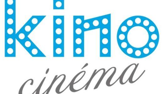 2019年6月28日、立川に新たな映画館キノシネマがオープン予定