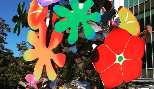 東京ガーデンテラス紀尾井町で春のPayPayキャンペーン!3/31まで【最大5000円相当還元】
