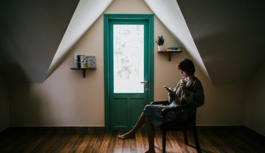 Kindleで読むのに適した本とは。電子書籍と紙の本の使い分け方