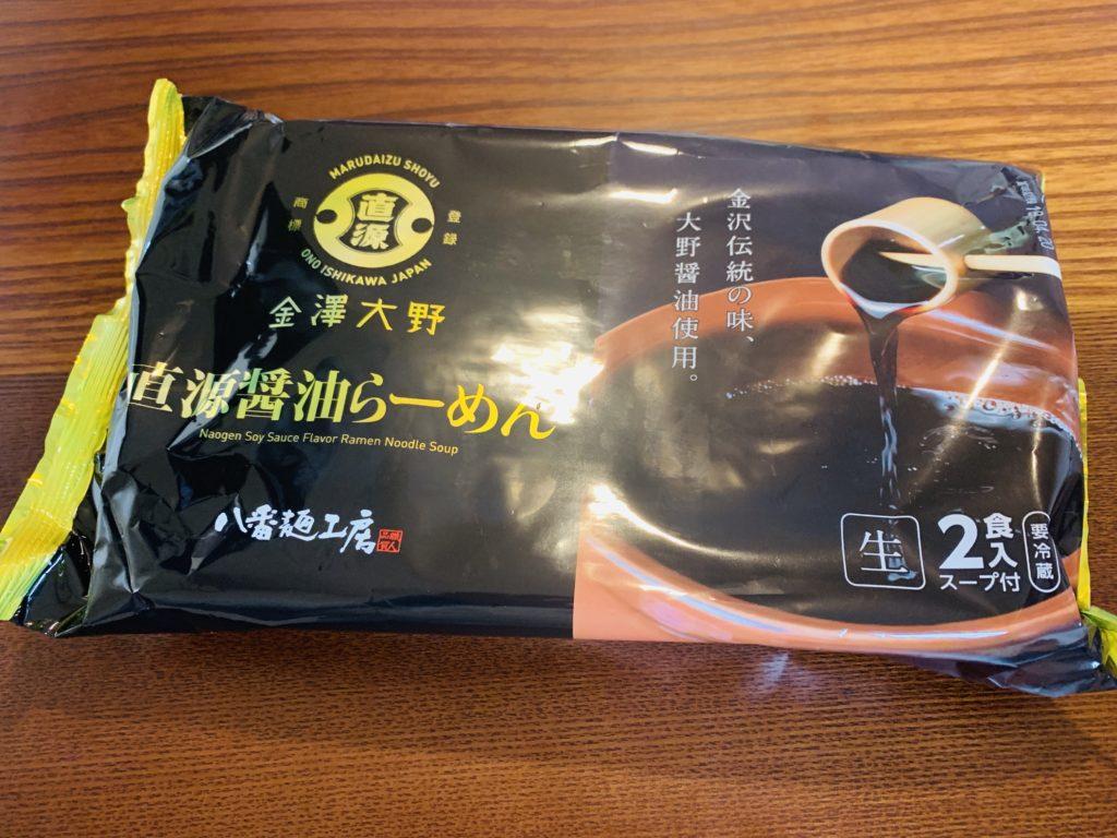 金沢大野 直源醤油ラーメン