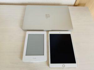 MacBook ProとKindleとiPad mini