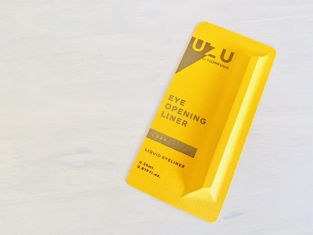 UZU(ウズ)アイオープニングライナーグレー