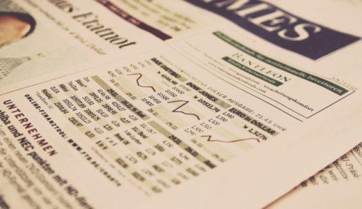 【SMT グローバル株式インデックス・オープン】1万円×30ヶ月積み立てた結果は…?