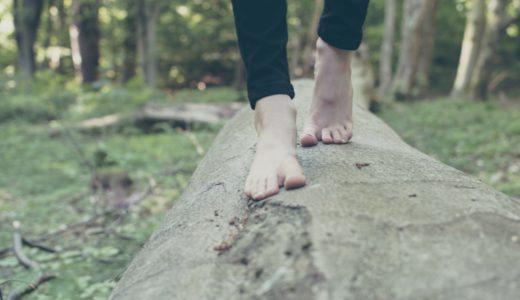 足指を鍛える効果をものすごく実感してる【メリット】