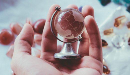 【セゾン・バンガード・グローバルバランスファンド】5000円×30ヶ月積み立てた結果