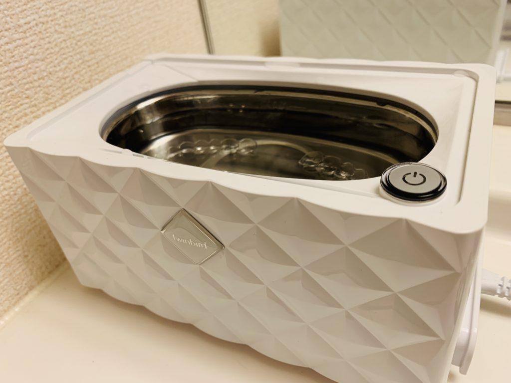 ツインバード 超音波洗浄機