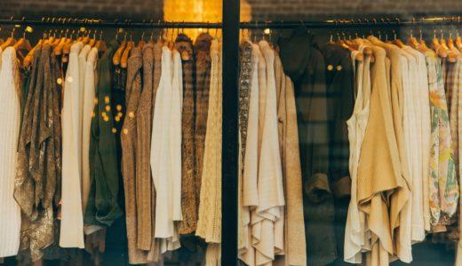 洋服通販は無料で返品できる時代。Amazonプライムワードローブの感想・レビュー