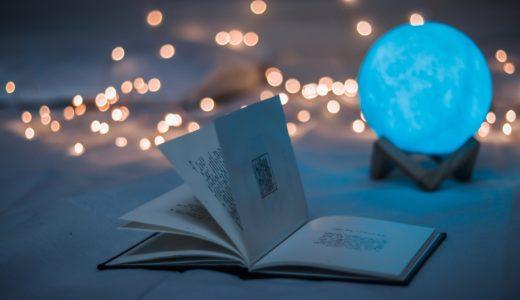 【体験談】書評ブログはビジネス的には難しい。ではどんな風に本を紹介するのがいいのか