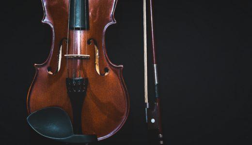 クラシック音楽を聴きまくりたいのでAmazon Music Unlimited始めました