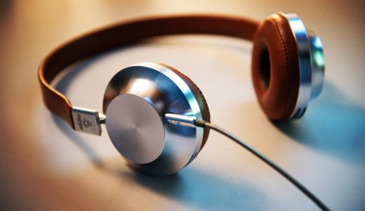 【Amazonオーディブル】目を使いすぎる現代には本を耳で聴くメリットがいっぱい