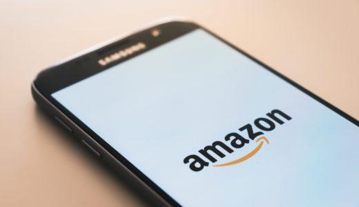 2020年にAmazonで買って本当によかった商品【日用品・小型家電・食品】