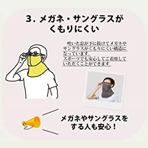 ヤケーヌ 特徴3