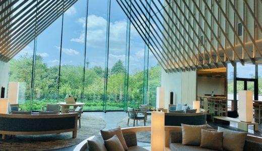 【宿泊記・写真多数】立川ソラノホテルという人にも環境にも優しい楽園【ブログ】