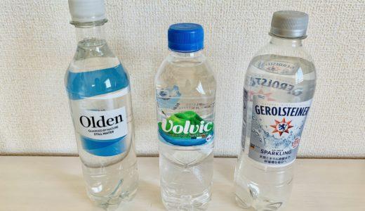 ミネラルウォーターしか飲まない生活を始めました【炭酸水・硬水・料理用の水など使い分け】