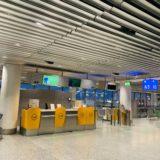 【体験談】コロナ禍でのドイツ入国までの道のり。必要書類、空港でのやりとりなど