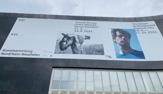 K20というデュッセルドルフの現代美術館で広告のない表現を思う【ドイツ#17】