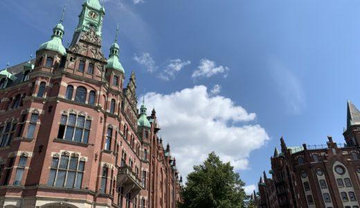 ドイツ最大の港町ハンブルクは、街全体がテーマパークのようだった【ドイツ#20】