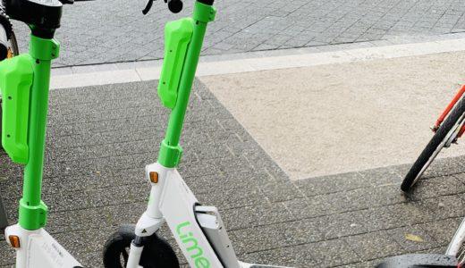 電動スクーターのLimeで疾走する日曜日【ドイツ#24】